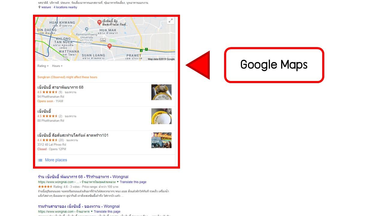 seo googlemaps